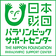 The nippon Foundation paralympic support center's Logo